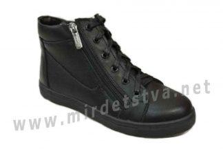 Короткие демисезонные ботинки для мальчика Jordan 7020