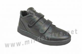 Короткие кожаные демисезонные ботинки на липучках мальчику Jordan 7050/1