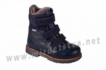 Кожаные зимние ботинки на натуральном меху ортопедия мальчику 4Rest Orto 06-758МЕХ