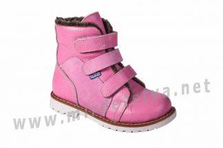 Розовые зимние ортопедические детские ботинки 4Rest Orto 06-754МЕХ