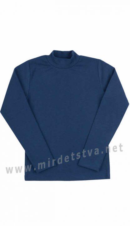 Трикотажный детский гольф синего цвета Бемби ГФ68