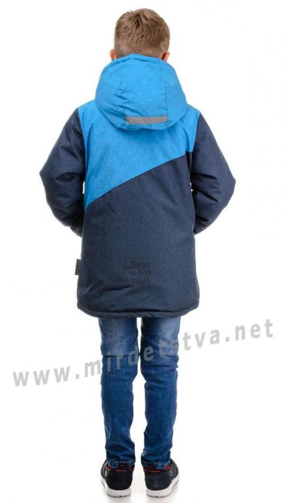 Зимняя куртка на мембране Traveler Активный