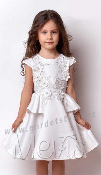 Белое нарядное платье с баской Mevis 3066-03