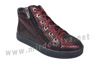 Ботинки Jordan 7020 демисезонные для девочки
