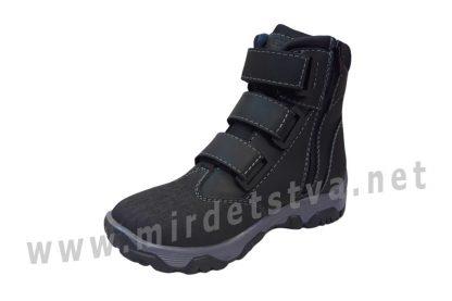Ботинки зимние для мальчика Golovin 366-3(2)-36 на липучках
