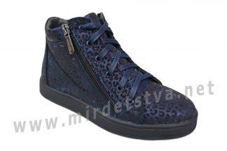 Демисезонные ботинки для девочки Jordan 7020 леопард