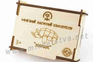 Головоломка Зоопарк ТМ Zevs-toys З-01 19 деталей