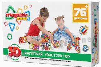 "Конструктор Magnetic land 28474073 ""Желтый+"" 76 деталей"