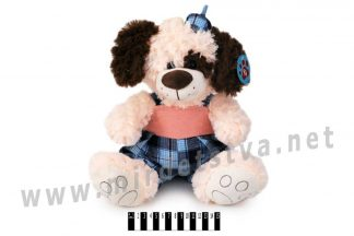 Мягкая собачка в кофте Масяня 2825Е
