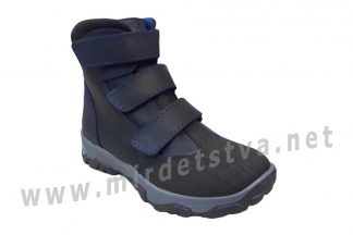 Синие кожаные зимние ботинки Golovin 366-3(2)-41