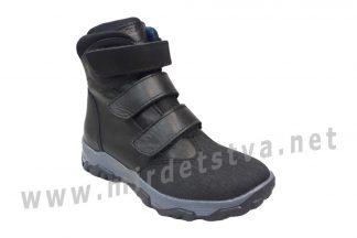 Зимние кожаные ботинки для мальчика Golovin 366-3(2)-16