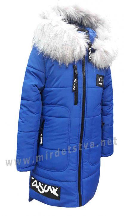 Зимняя куртка с капюшоном для девочки Pavlin Music Электрик