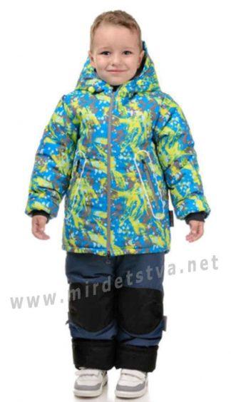 Качественный зимний комплект на мембране Traveler Капи для мальчика