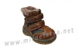 Коричневые кожаные ботинки зима мальчику MXM8852