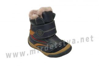 Кожаные детские зимние ботинки на цигейке мальчику Шалунишка А79А8