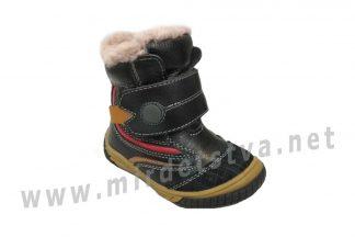 Теплые зимние кожаные ботинки на цигейке Шалунишка А79А8