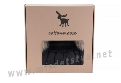 Удобный зимний конверт Cottonmoose Moose Shine 651 65 74 143 126 silver