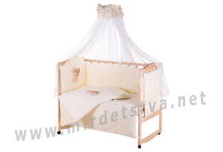Детский комплект в кроватку Qvatro Ellite AE-08 мишка с сердцем