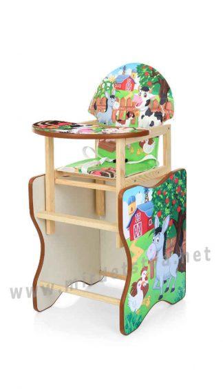 Детский стульчик для кормления Bambi М V-112-10PU