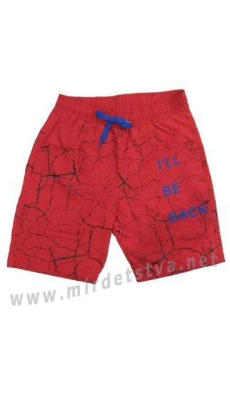 Красные детские пляжные шорты Cegisa 9367