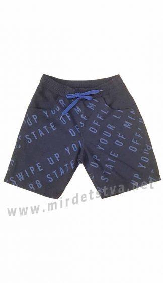 Пляжные шорты для мальчика подростка Cegisa 9360 синий