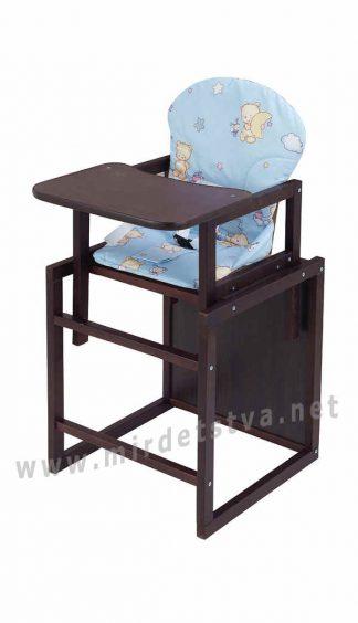 Тонированный стульчик для кормления малыша Карапуз-120
