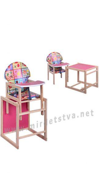 Удобный стул для кормления Bambi М V-002-12
