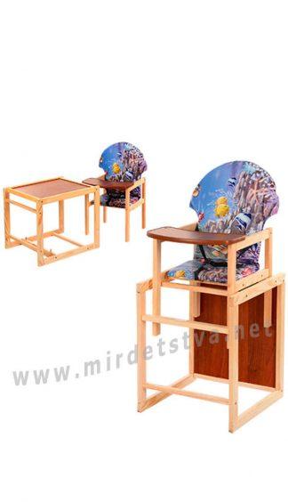 Удобный стульчик для кормления Vivast М V-002-4