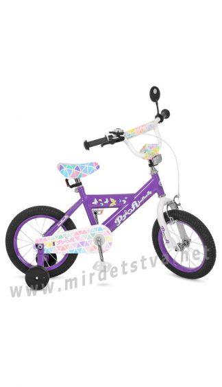 Детский велосипед Profi 14д. L14132 для девочки