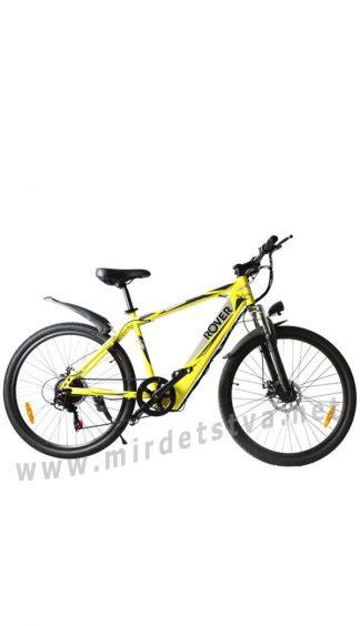 Электровелосипед 26 дюймов Rover Cross 2 Yellow