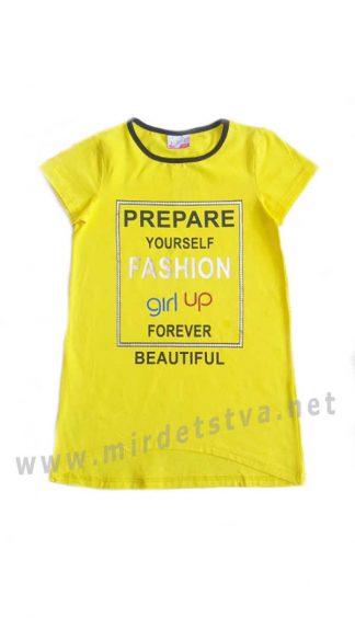 Футболка для девочки GirlUp 4312 желтого цвета