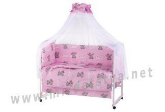 Розовый постельный комплект Qvatro Gold RG-08 it`s a girl