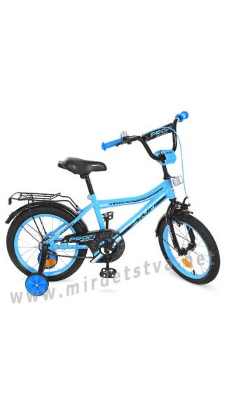 Велосипед детский двухколесный 16 дюймов Profi Y16104