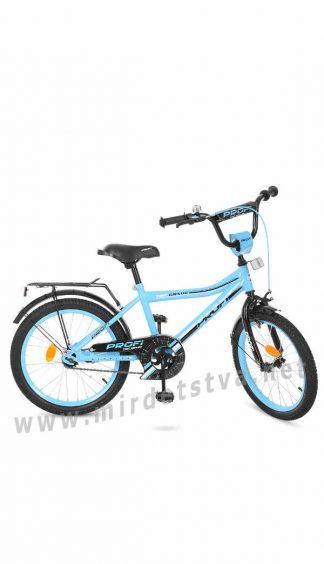 Детский двухколесный велосипед Profi Y20104 20 дюймов