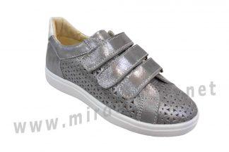 Кроссовки с перфорацией для девочки Jordan 7033
