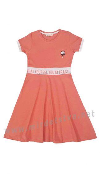 Летнее подростковое платье Dominik K-20-1017