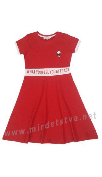 Платье для девочки Dominik K-20-1017