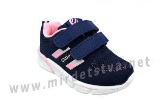 Текстильные кроссовки для девочки Clibee F-827B