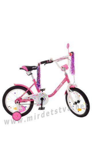Велосипед детский двухколесный Profi Y1882 18 дюймов