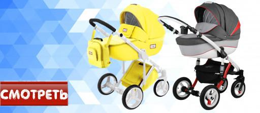 Детские прогулочные коляски универсальные 2 в 1 книжки трости легкие летние