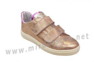 Детские кроссовки на липучках Jordan 7074 кожа
