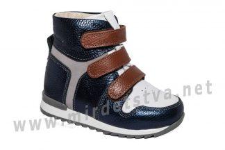 Детские ортопедические ботинки 4Rest Orto 06-615