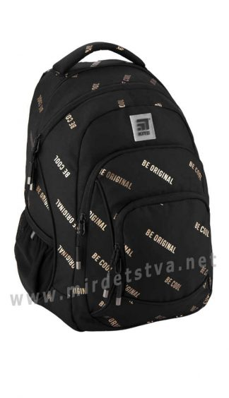 Функциональный школьный рюкзак Kite Education K20-814M-3