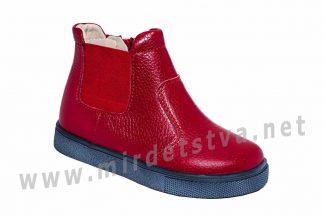 Лечебно-профилактические кроссовки 4Rest Orto 06-613 детские