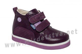 Ортопедические кроссовки для девочки 4Rest Orto 06-606