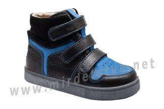 Ортопедические кроссовки для мальчика 4Rest Orto 06-612