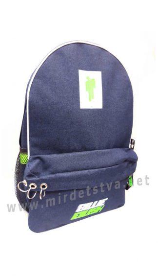 Ранец для мальчика Billie Eilish Green Jeans