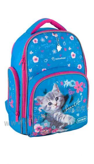 Рюкзак для начальной школы Kite Education Rachael Hale R20-706M