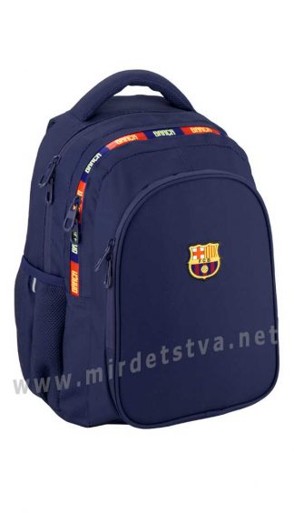 Рюкзак школьный для мальчика Kite Education FC Barcelona BC20-8001M-2