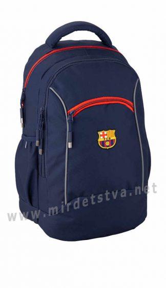 Школьный рюкзак для мальчика Kite Education FC Barcelona BC20-813L